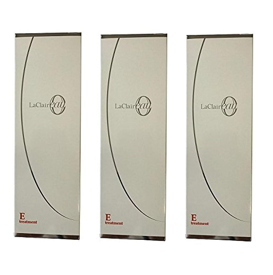 白い物理的に証明【3本セット】 タマリス 新ラクレア オー トリートメント E 230g
