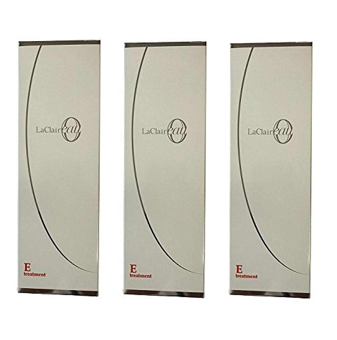 過敏なとにかく乳製品【3本セット】 タマリス 新ラクレア オー トリートメント E 230g