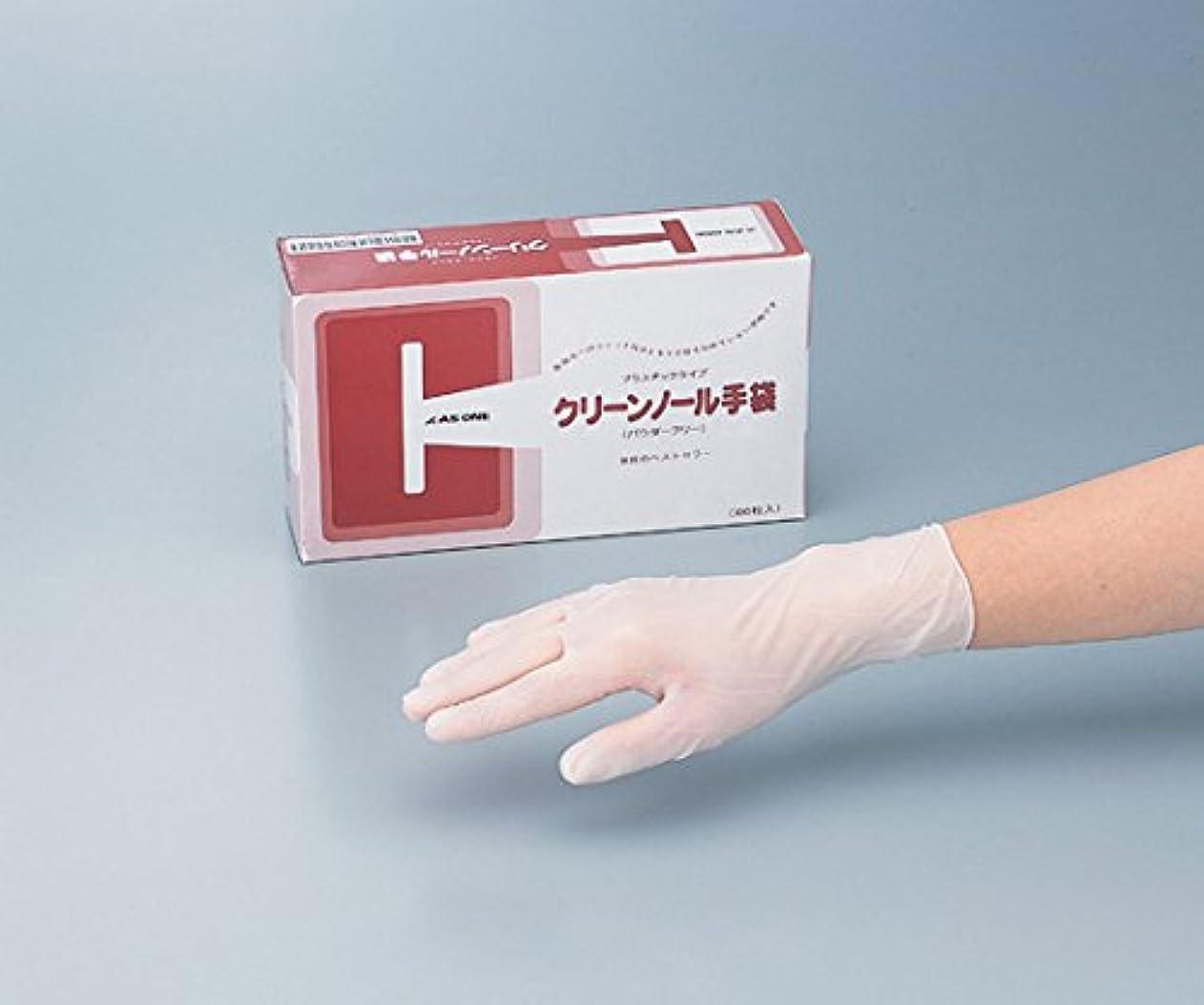 木製告発放送アズワン6-905-02クリーンノール手袋PVCパウダーフリーM100枚入