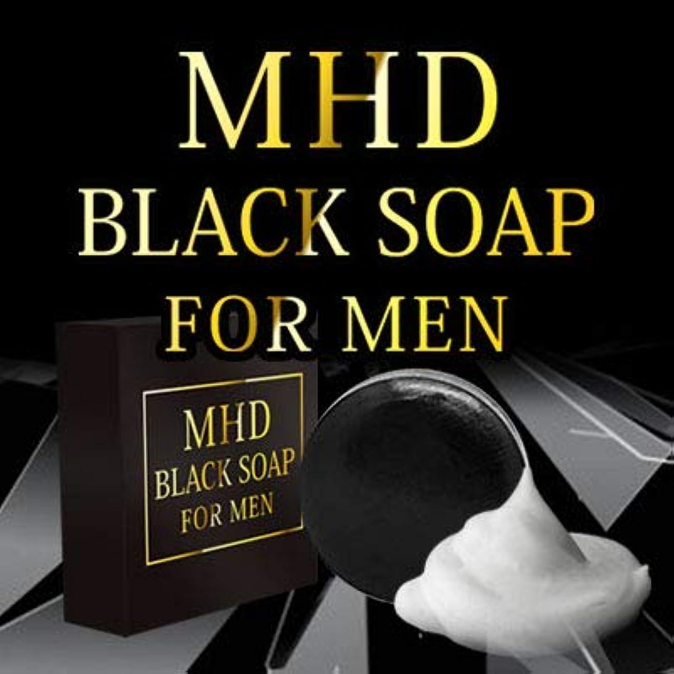 粗い結び目熱狂的なMHD石鹸(BLACK SOAP FOR MEN) メンズ用全身ソープ