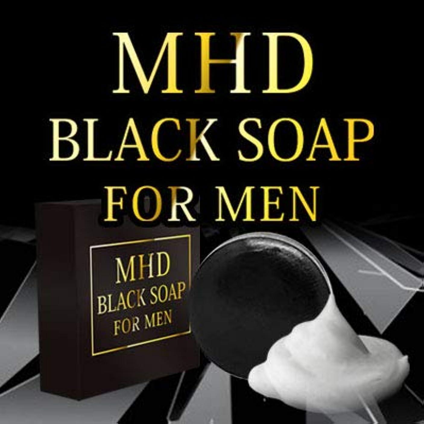 地理あいまい話すMHD石鹸(BLACK SOAP FOR MEN) メンズ用全身ソープ