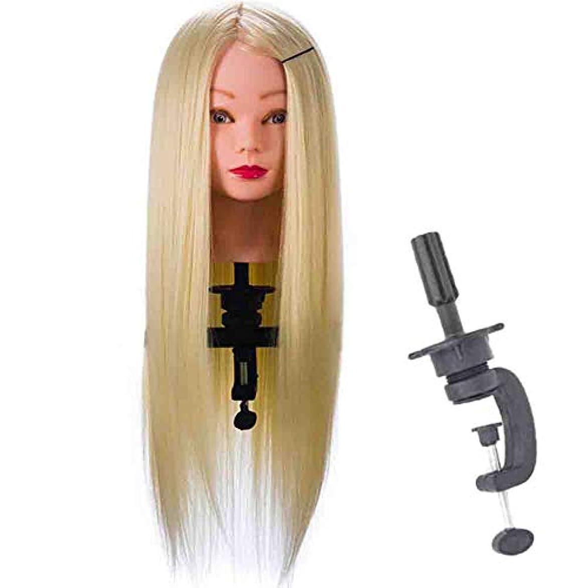 フィッティング代表する焼くシミュレーションウィッグヘッドダイドールヘッドモデルエクササイズディスクヘアブレードヘアメイクスタイリングヘアサロンダミーマネキンヘッド