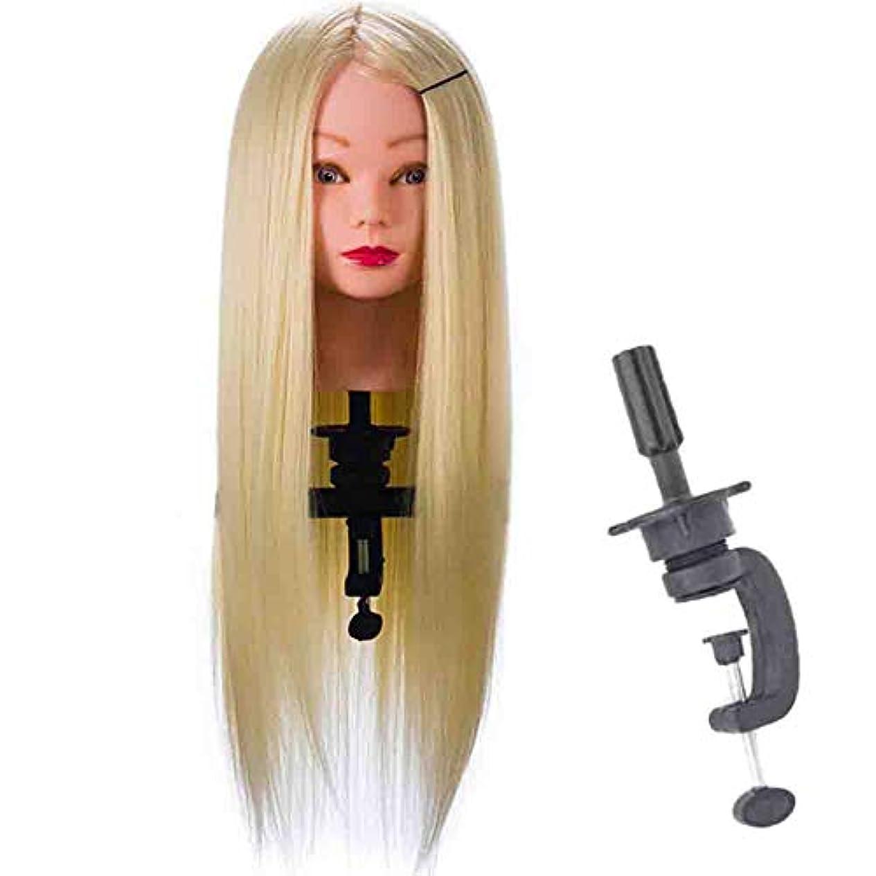 あなたのもの仮説誰シミュレーションウィッグヘッドダイドールヘッドモデルエクササイズディスクヘアブレードヘアメイクスタイリングヘアサロンダミーマネキンヘッド