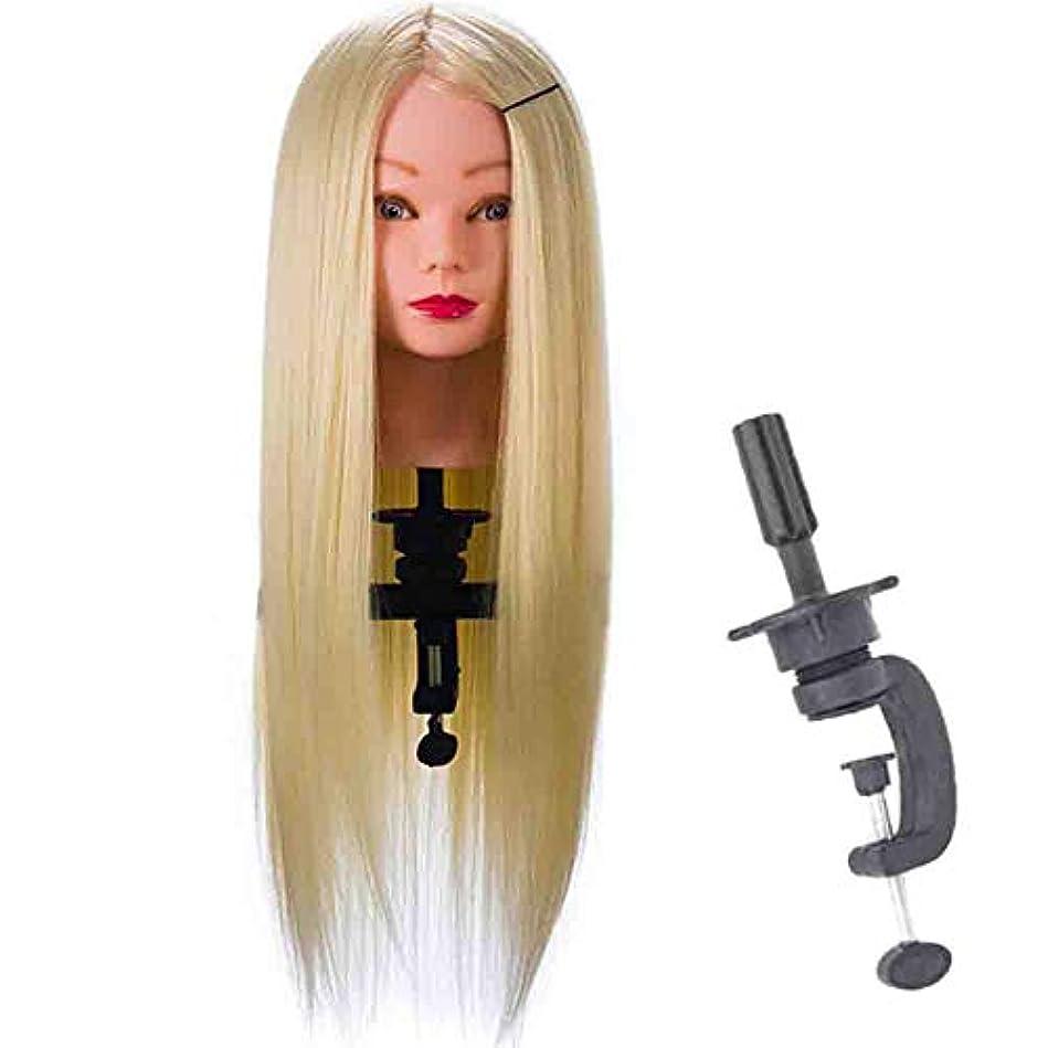 風変わりな放出認識シミュレーションウィッグヘッドダイドールヘッドモデルエクササイズディスクヘアブレードヘアメイクスタイリングヘアサロンダミーマネキンヘッド