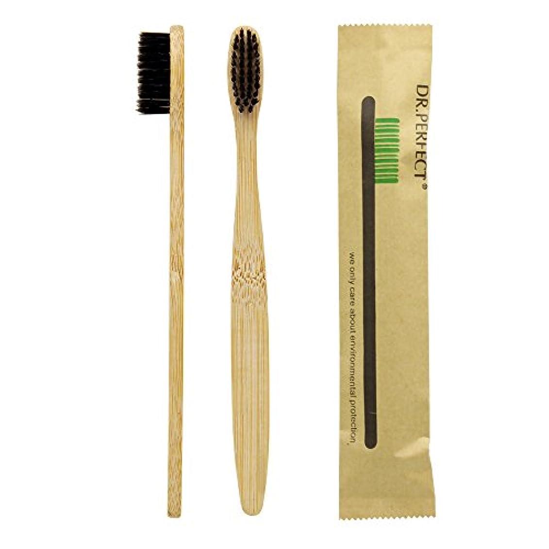 舌違反フォークDr.Perfect 歯ブラシ 竹歯ブラシアダルト竹の歯ブラシ ナイロン毛 環境保護の歯ブラシ (ブラック)