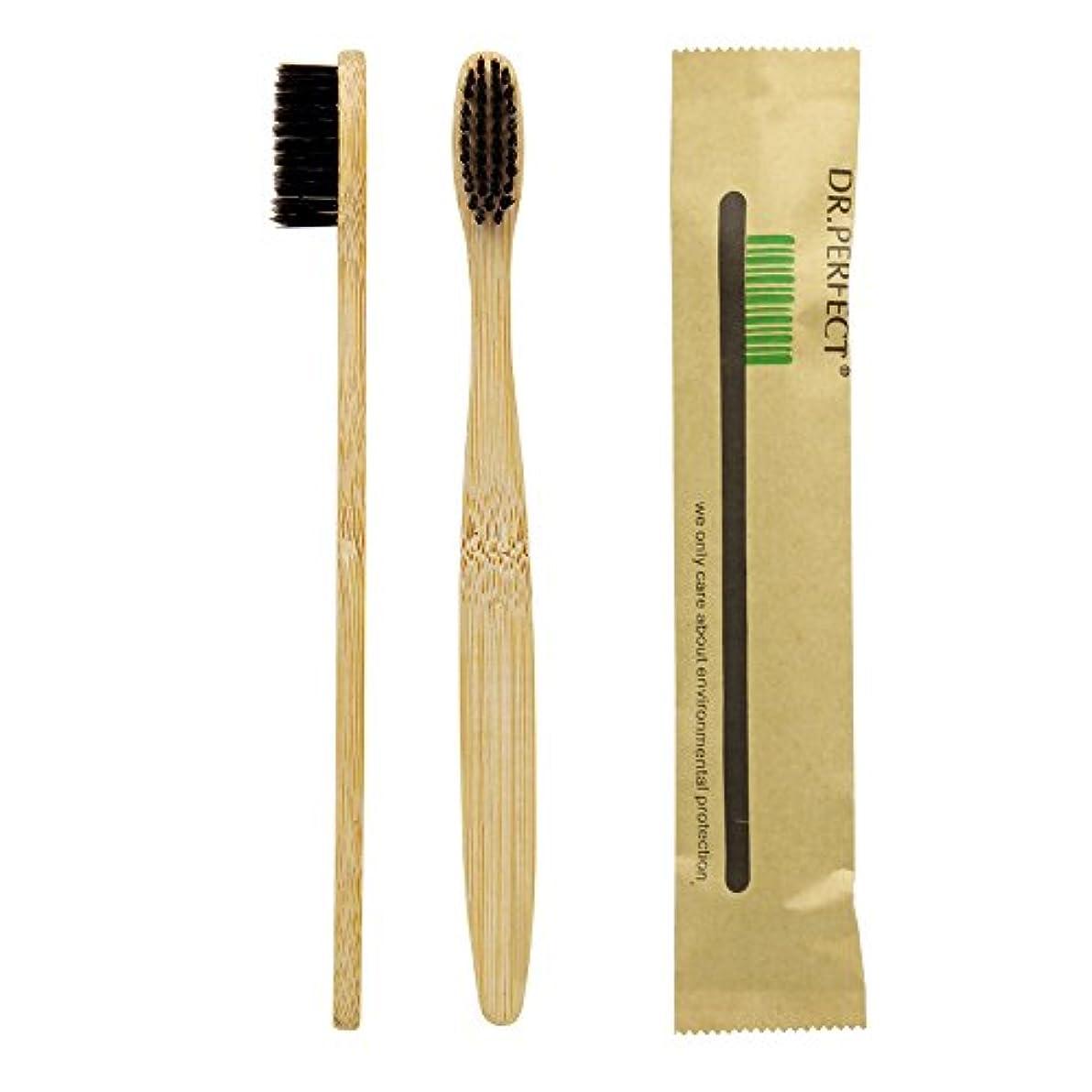 側溝前比喩Dr.Perfect 歯ブラシ 竹歯ブラシアダルト竹の歯ブラシ ナイロン毛 環境保護の歯ブラシ (ブラック)