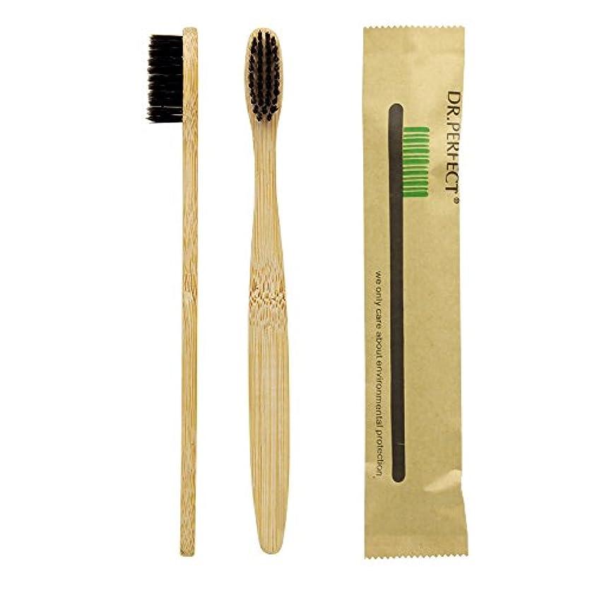 暗殺する救援個性Dr.Perfect 歯ブラシ 竹歯ブラシアダルト竹の歯ブラシ ナイロン毛 環境保護の歯ブラシ (ブラック)