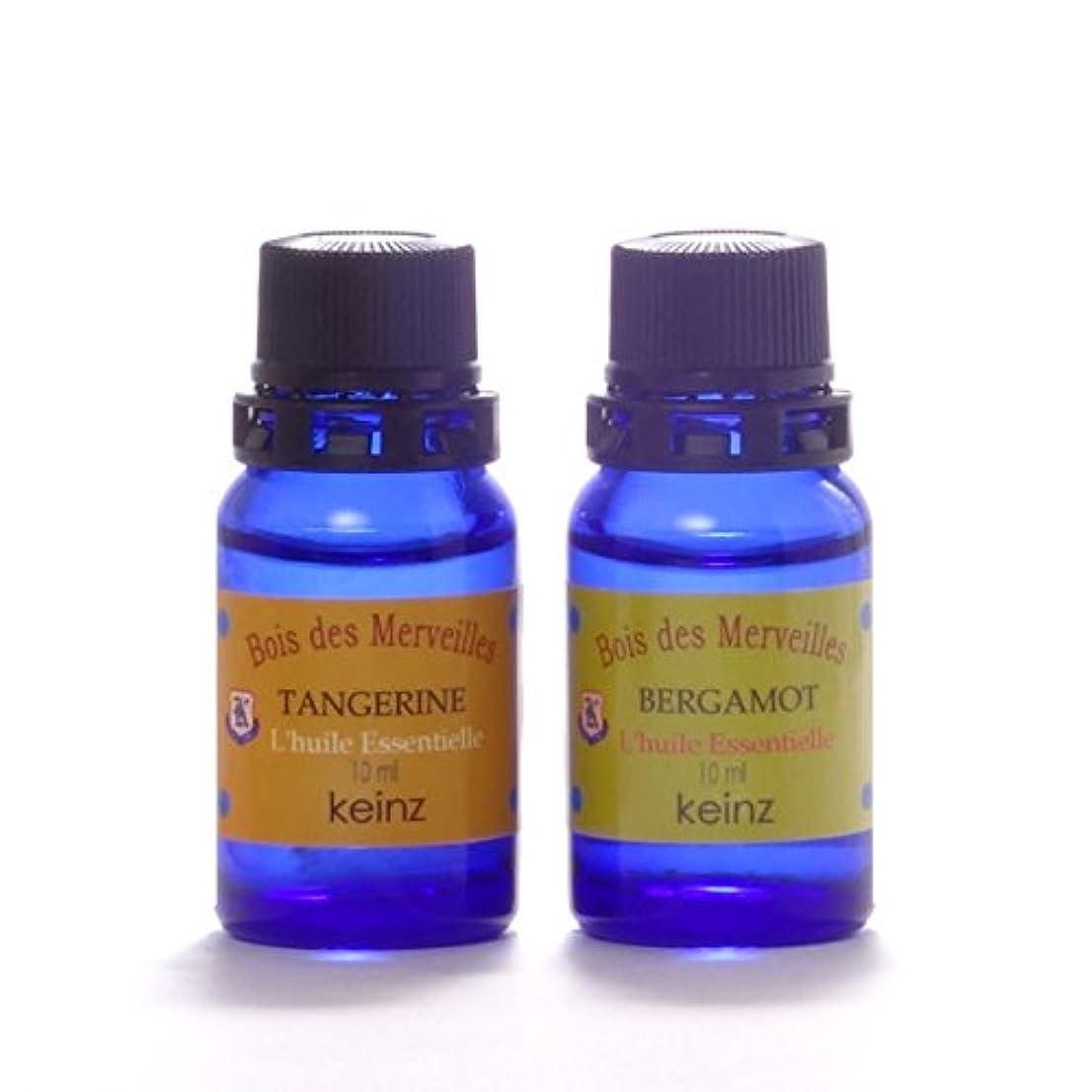 統合六惨めなkeinzエッセンシャルオイル「タンジェリン10ml&ベルガモット10ml」2種1セット ケインズ正規品 製造国アメリカ 水蒸気蒸留法による100%無添加精油 人工香料は使っていません。