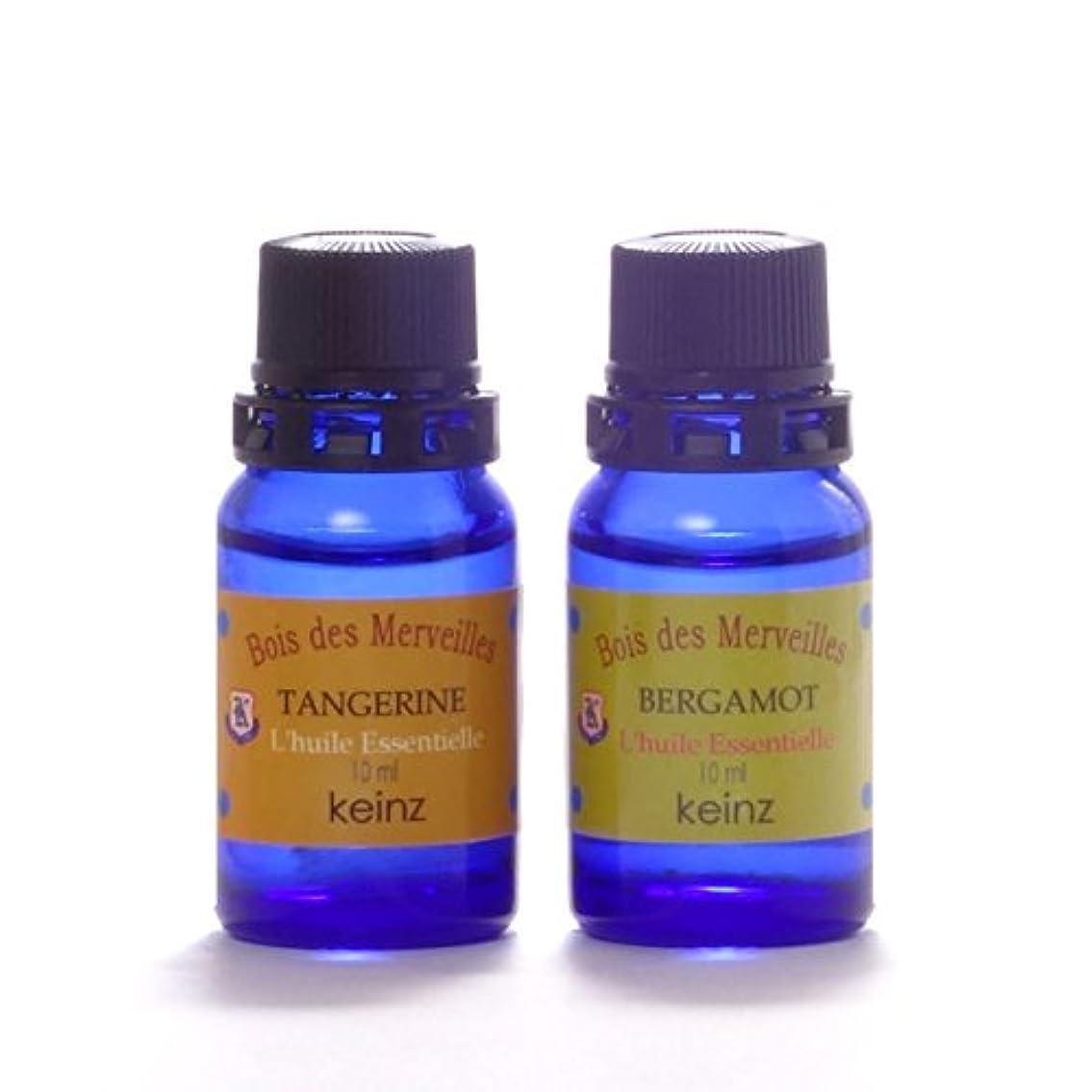 レタス自慢変成器keinzエッセンシャルオイル「タンジェリン10ml&ベルガモット10ml」2種1セット ケインズ正規品 製造国アメリカ 水蒸気蒸留法による100%無添加精油 人工香料は使っていません。