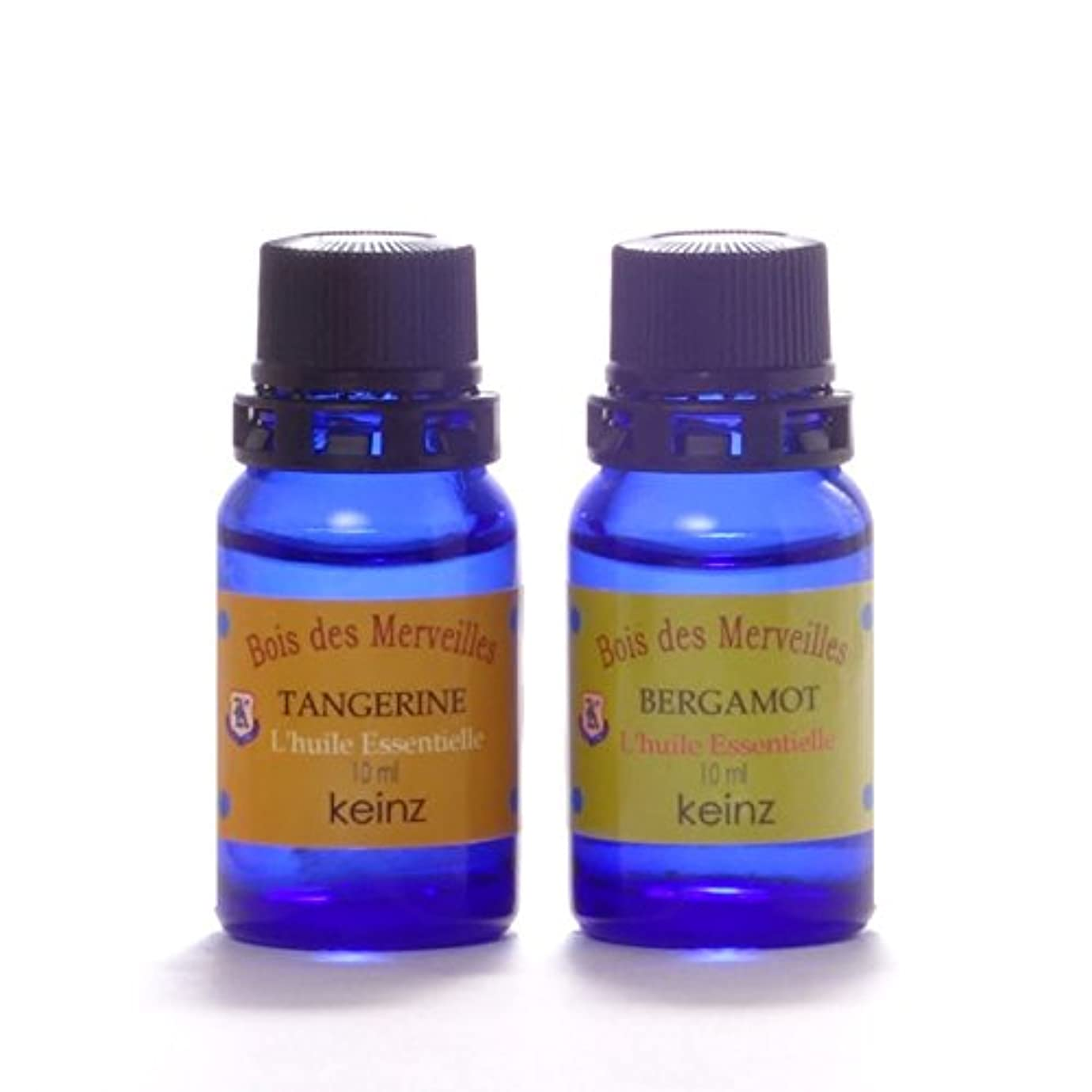 keinzエッセンシャルオイル「タンジェリン10ml&ベルガモット10ml」2種1セット ケインズ正規品 製造国アメリカ 水蒸気蒸留法による100%無添加精油 人工香料は使っていません。