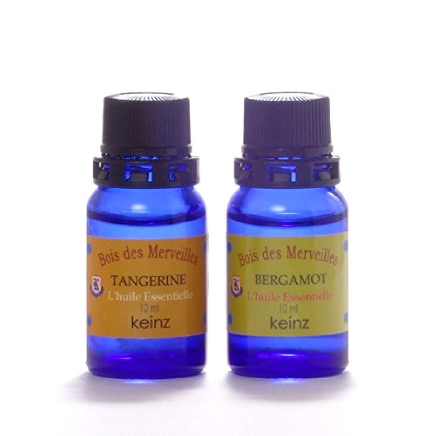 旋回防水意識keinzエッセンシャルオイル「タンジェリン10ml&ベルガモット10ml」2種1セット ケインズ正規品 製造国アメリカ 水蒸気蒸留法による100%無添加精油 人工香料は使っていません。