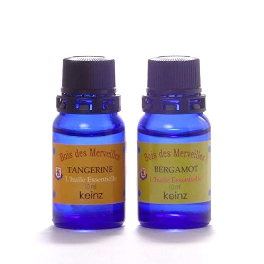 絶えず広範囲フレアkeinzエッセンシャルオイル「タンジェリン10ml&ベルガモット10ml」2種1セット ケインズ正規品 製造国アメリカ 水蒸気蒸留法による100%無添加精油 人工香料は使っていません。
