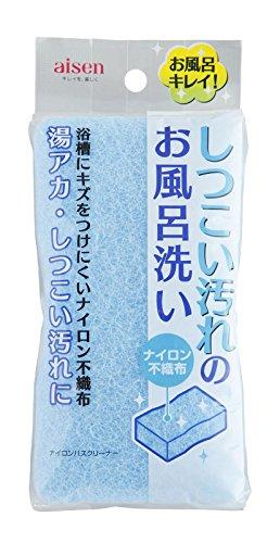 アイセン お風呂キレイ しつこい汚れ ナイロンバスクリーナー 袋1個