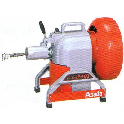 アサダ ドレンクリーナ E-150 DE150 (取寄品)
