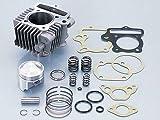 キタコ(KITACO) ボアアップキット(88cc) ダックス70(ST70) スタンダード 214-1015001