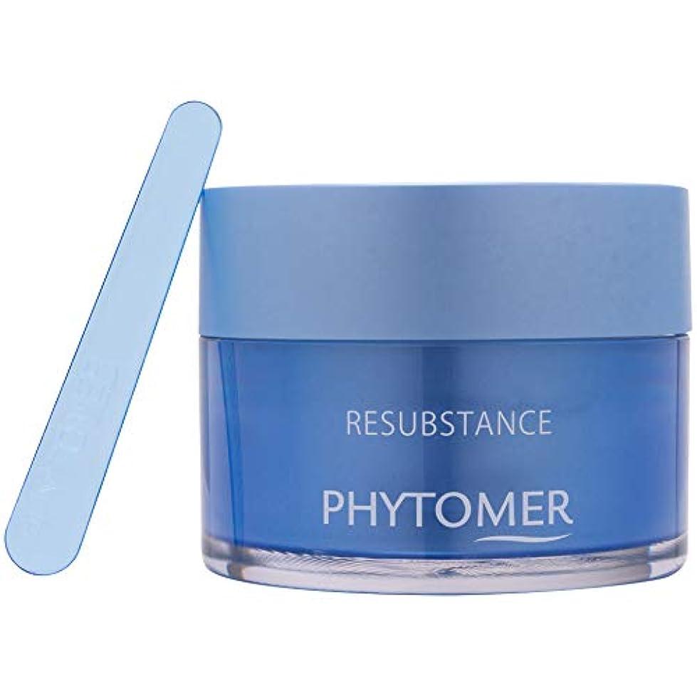 和集計悪用Phytomer Resubstance Skin Resilience Rich Cream 50ml/1.6oz並行輸入品