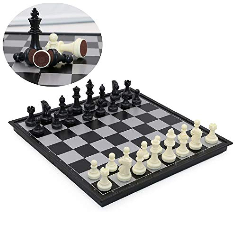 T Tocas International Chess Board Ambassador Set, Large, 12.6