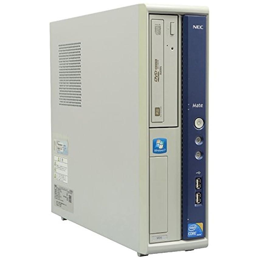 トークンするだろう禁輸中古パソコン Windows10 デスクトップ  NEC MK32MB-B Core i5 650 4GB/1TB DVDマルチドライブ Windows 10Pro64bit