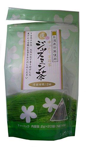 夜のゆったり茉莉茶 ジャスミン茶 ティーパック 2g×20袋