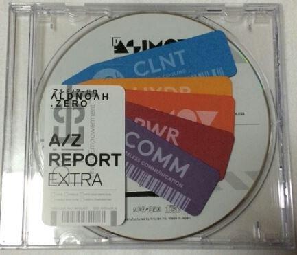 ALDNOAH.ZERO アルドノア・ゼロ 特典DVD A/Z REPORT EXTRA