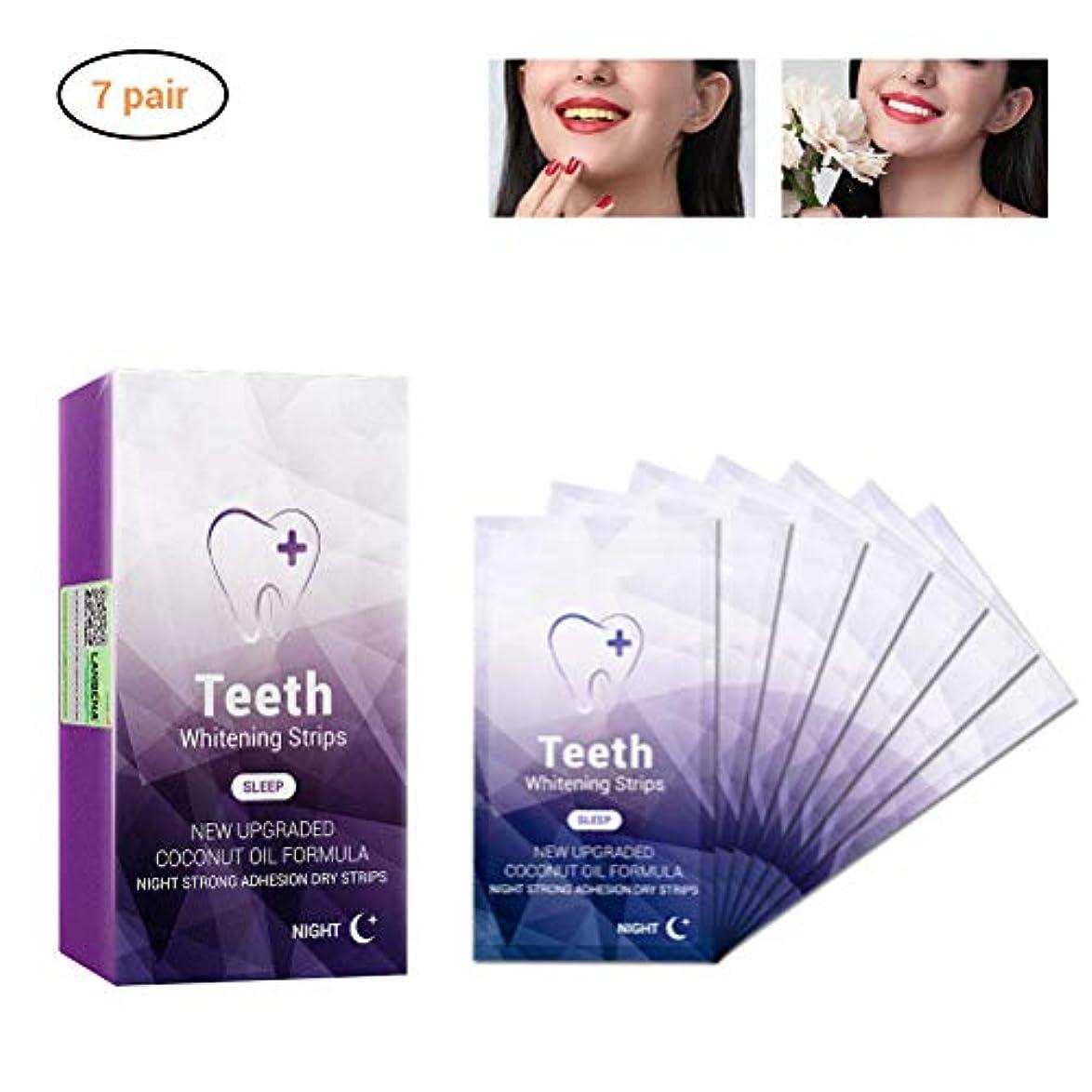 交流する全能衝撃URHOMY 歯を白くする歯は敏感な歯を漂白しません歯を白くするためのホワイトストリップ(7ペア)