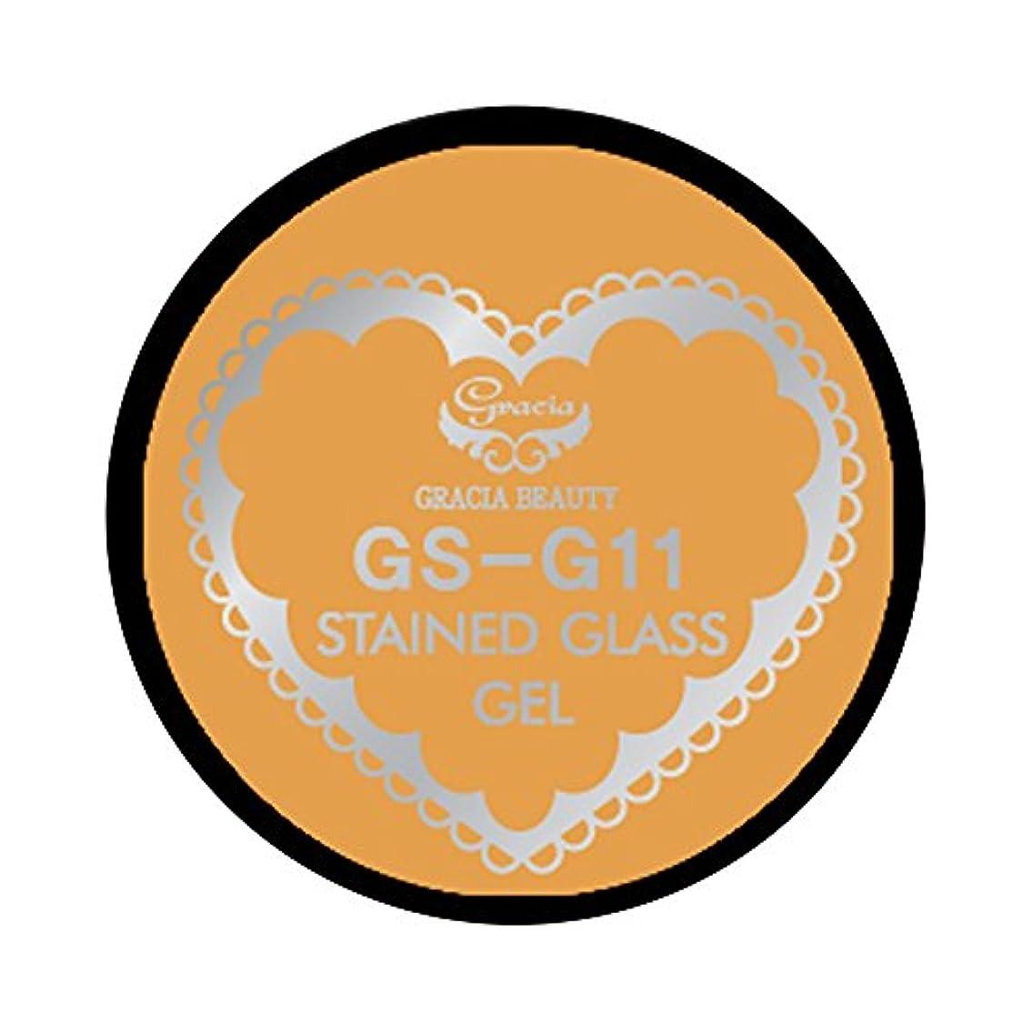 バインド打撃追加するグラシア ジェルネイル ステンドグラスジェル GSM-G11 3g  グリッター UV/LED対応 カラージェル ソークオフジェル ガラスのような透明感
