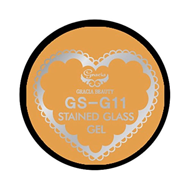 ピッチりんご酔ったグラシア ジェルネイル ステンドグラスジェル GSM-G11 3g  グリッター UV/LED対応 カラージェル ソークオフジェル ガラスのような透明感