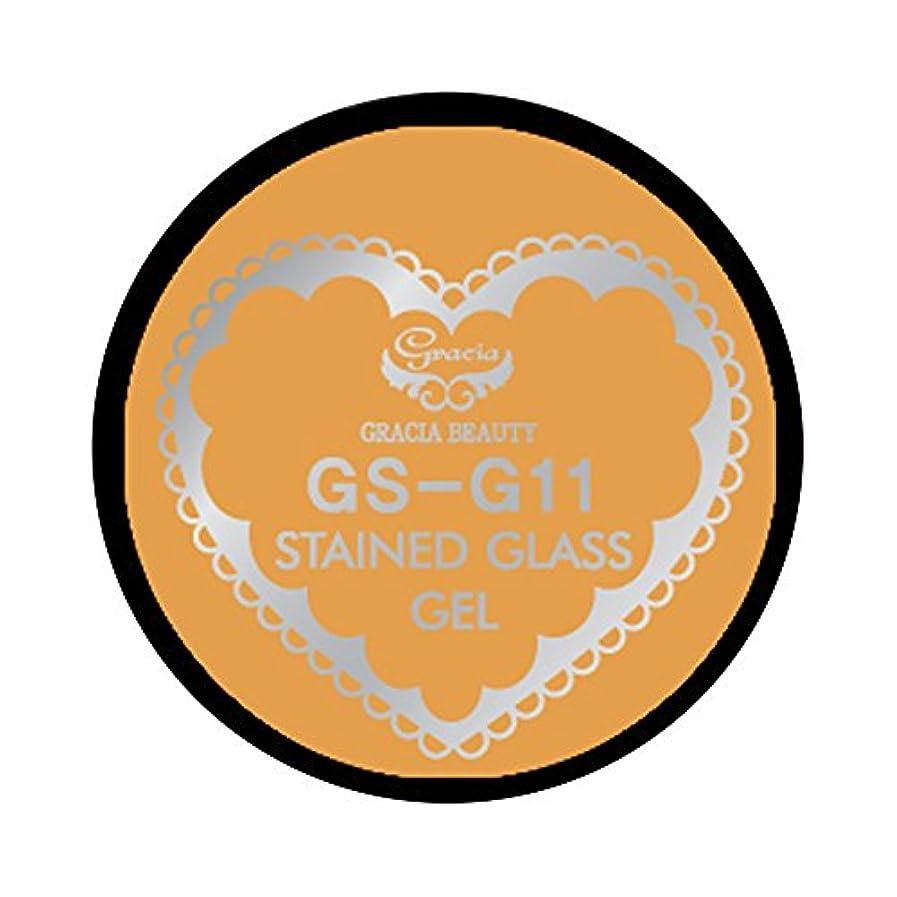 ミンチペイント病弱グラシア ジェルネイル ステンドグラスジェル GSM-G11 3g  グリッター UV/LED対応 カラージェル ソークオフジェル ガラスのような透明感