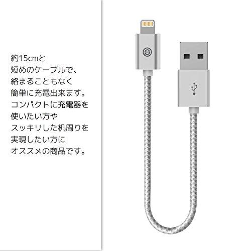 ★ポケモンgoに最適!!★Apple認証 MFi (Made for iPo...
