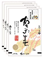 5分づき 信州産 特別栽培米 あきたこまち 20kg(5kg×4) 平成30年産
