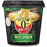 アサヒグループ食品 おどろき麺0 鶏だし旨塩麺 16.8g×6個入×(2ケース)