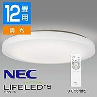 NEC LEDシーリングライト シンプル おしゃれ リフォーム リノベーション 昼白色 調光 リモコン付 12畳