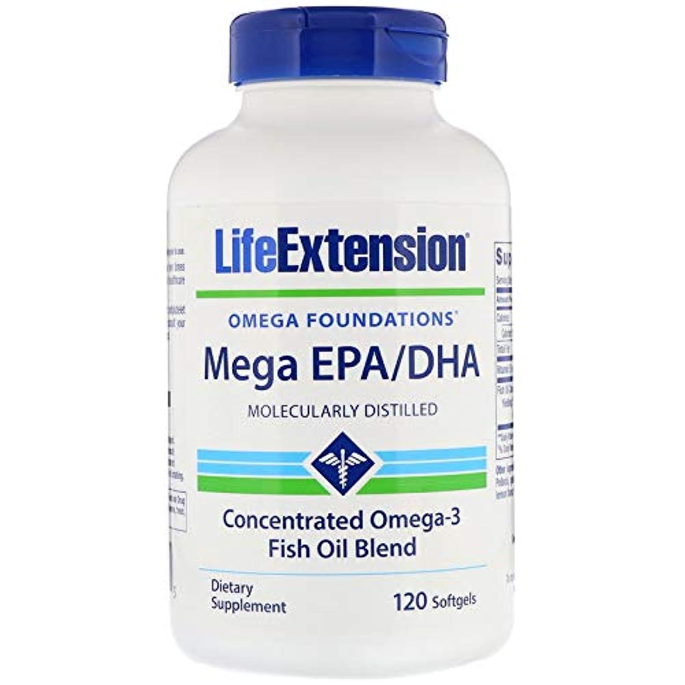 メガ EPA/DHA600 mg含有/粒 120粒ソフトジェルカプセル 海外直送品