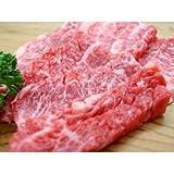 厳選 【 黒毛和牛 雌 牛 限定 】 ギフト用 牛 カルビ焼肉 1.0Kg ( 天然 竹皮 包装 )
