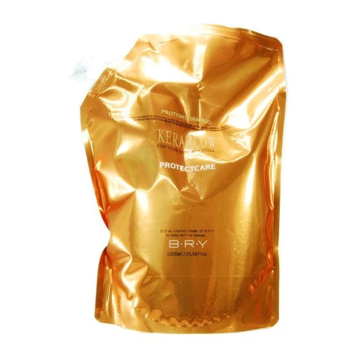 気味の悪い制限する気配りのあるBRY(ブライ) ケラブロー プロテクトケア プロテインシャンプー 1000ml レフィル
