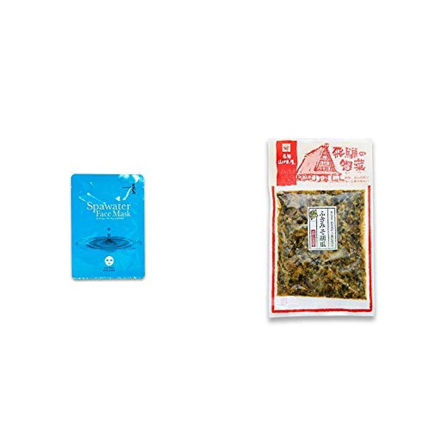 米国新着ロープ[2点セット] ひのき炭黒泉 スパウォーターフェイスマスク(18ml×3枚入)?飛騨山味屋 ふきみそ胡瓜(120g)