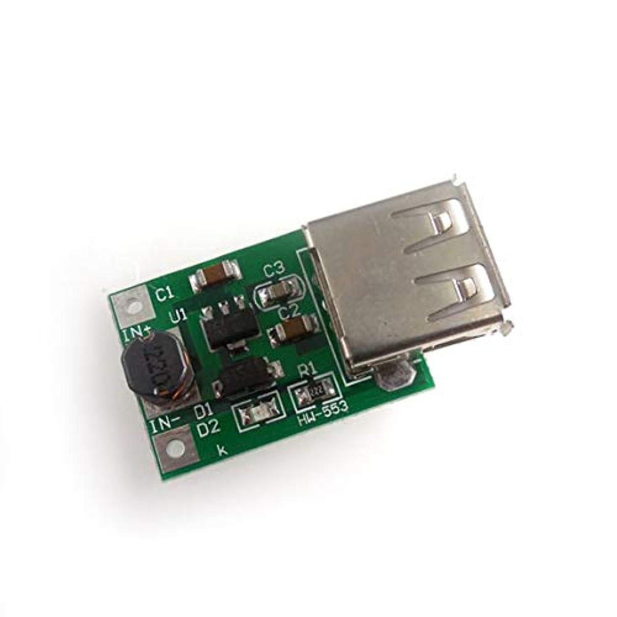 キルトインストール破壊的HW-553 PFM 600MA Control DC-DC Converter Step Up Boost Module 0.9V-5V to 5V Power Supply Module Boost Circuit Board-グリーン