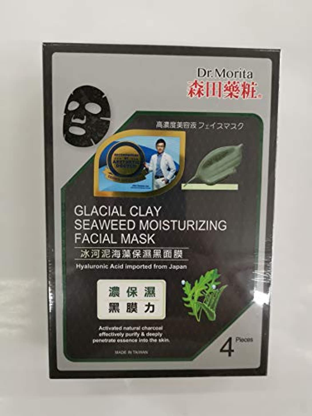 静かな才能予想外Doctor Morita 氷のような粘土の海藻保湿フェイシャルマスク4 - 肌に深く入り、効果的に浄化し、肌に潤いを与え、弾力を保ちます