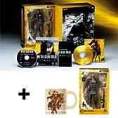 【コナミスタイル限定】メタルギア ソリッド ピースウォーカー HD エディション プレミアムパッケージ(PS3)