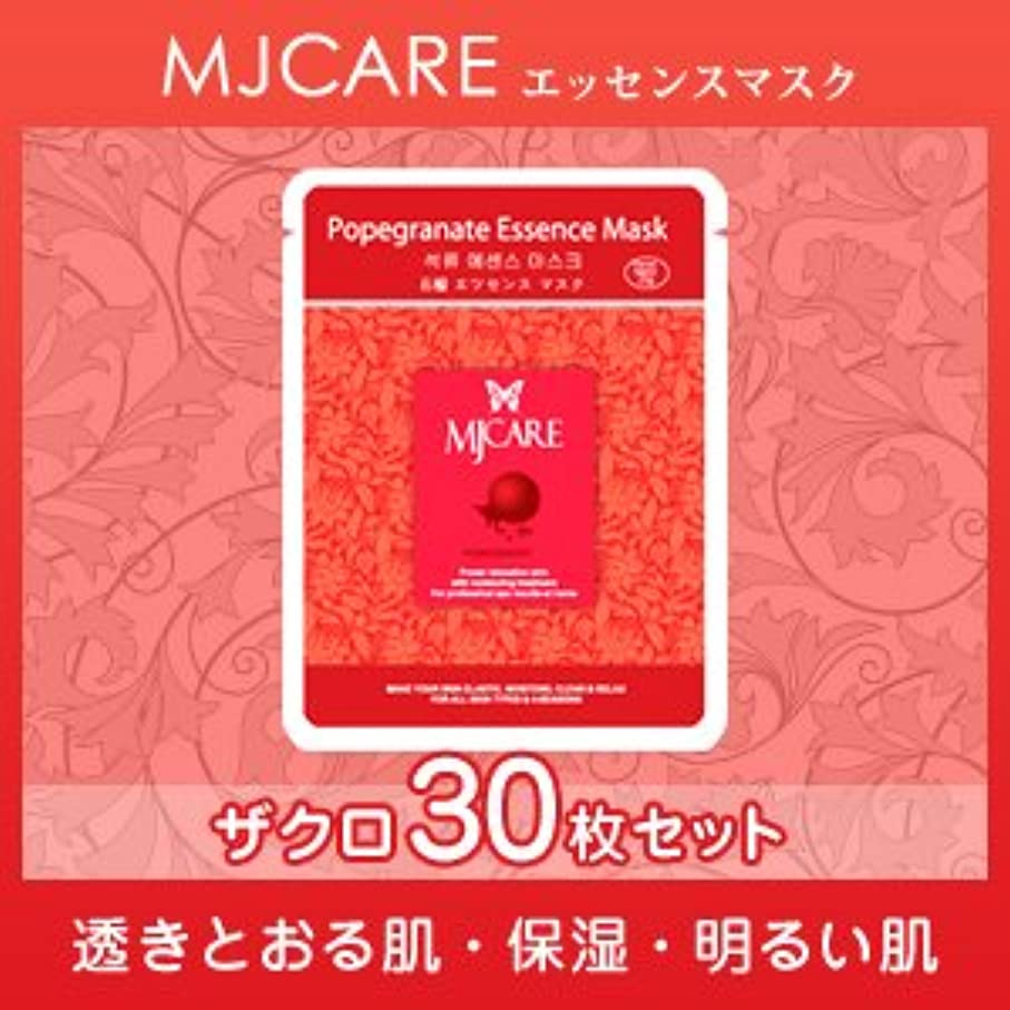 反乱リットル収入MJCARE (エムジェイケア) ザクロ エッセンスマスク 30セット