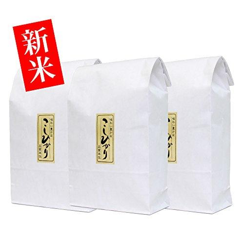 帯祝いに【新米・白米】新潟米コシヒカリ 15kg(5kg×3袋) [新潟産こしひかり]【精米】