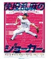 埼玉西武ライオンズ 2019年 平井克典 B1サイズ ポスター