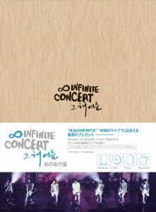 2012 INFINITE CONCERT 「あの年の夏」 [DVD]