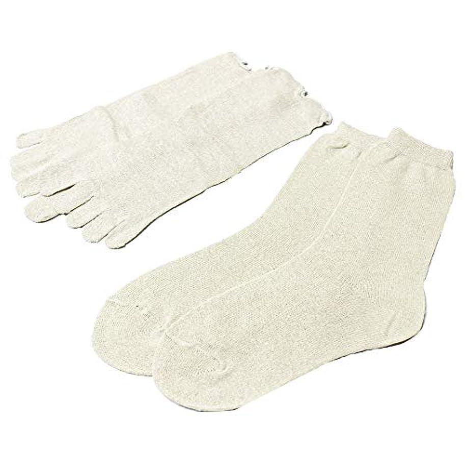 下望ましい評判ひえとり靴下 シルク 冷え取り靴下 シルク 重ね履き インナーソックス 5本指 くつした