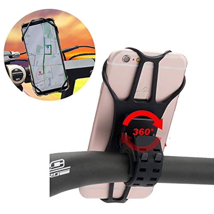 分析する世界活力JFUNE 自転車ホルダー バイクホルダー 自転車用 スマートフォンホルダー バイクスタンド スマホ用 携帯ホルダー 簡単装着 脱落防止 モバイルホルダー iPhone Andriod 多機種対応