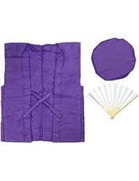 [キョウエツ] ちゃんちゃんこ 紫 無地 古希お祝いセット 3点セット(ちゃんちゃんこ、頭巾、扇子)