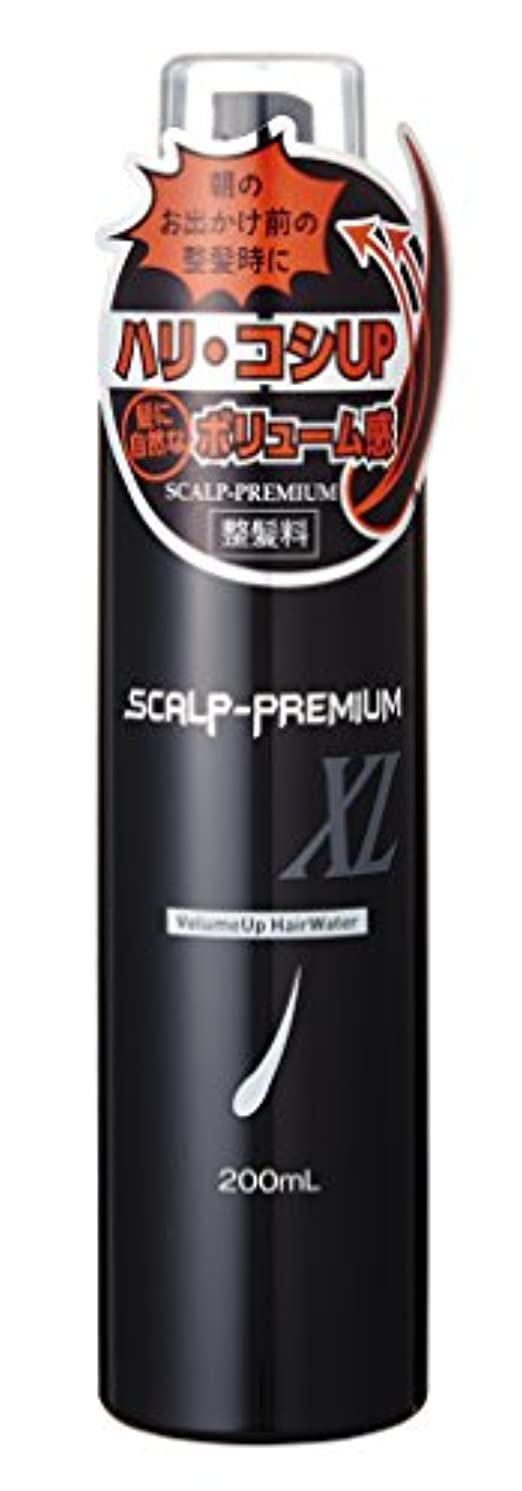 肌寒い感性高齢者スカルププレミアム XL ボリュームアップヘアウォーター