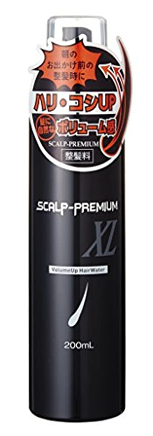 トロピカル臨検箱スカルププレミアム XL ボリュームアップヘアウォーター