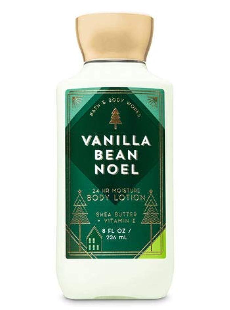 作物致死慈悲深い【Bath&Body Works/バス&ボディワークス】 ボディローション バニラビーンノエル Body Lotion Vanilla Bean Noel 8 fl oz / 236 mL [並行輸入品]
