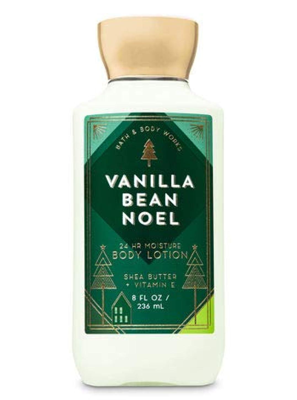 アマゾンジャングル伝える自治的バス&ボディワークス バニラビーンノエル ボディローション Vanilla Bean Noel body lotion [並行輸入品]